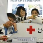 Сеул предложил Пхеньяну провести встречу разделённых семей 17-22 февраля