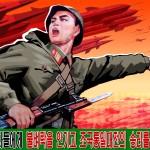 Власти КНДР назвали премьера Японии азиатским Гитлером