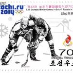 Азиатско-тихоокеанский вещательный союз обеспечит КНДР трансляцию Олимпийских игр в Сочи