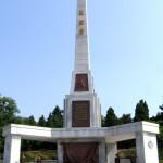 Память советских воинов, отдавших жизнь за освобождение Кореи, почтили в КНДР