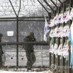 Южнокорейский бизнесмен обвиняется в шпионаже в пользу КНДР