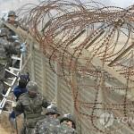 Южная Корея отправит в КНДР группу для подготовки к встречам семей