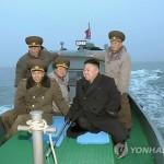 Минобороны Республики Корея сообщило о нарушении морских границ патрульным катером КНДР