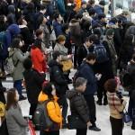 Главное неудобство для южнокорейских туристов – высокие цены