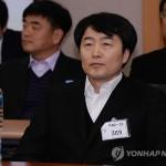 Корейский депутат получил 12 лет тюрьмы за государственную измену