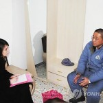 Осужденного в КНДР американца вернули из госпиталя в трудовой лагерь