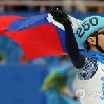 Поздравление конькобежцу Виктору Ану