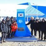 Спикер южнокорейского парламента побывал на открытии Антарктической станции