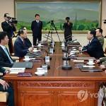 Республика Корея: межкорейские переговоры прояснили для Сеула позицию КНДР