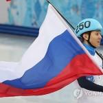 Российский шорт-трекист Виктор Ан завоевал золото сочинской Олимпиады на дистанции 1000 м