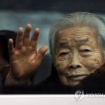 В горах Кымгансан началась встреча разделённых корейских семей