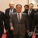 Премьер-министр Южной Кореи вылетел в Сочи