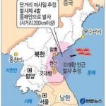 Северная Корея запустила 30 ракет в Японское море