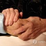 Американские конгрессмены призывают организовать встречу корейцев из США с родственниками в СК