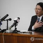 В КНДР могут казнить несколько десятков человек за связи с миссионером из Южной Кореи