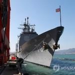 СМИ: для участия в маневрах в Южную Корею прибыли четыре американских эсминца