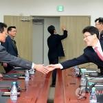 В Кэсоне состоялось первое заседание межкорейского арбитражного комитета