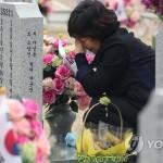 """КНДР призвала Сеул к сотрудничеству в годовщину гибели """"Чхонана"""""""