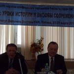 18-я научная конференция корееведов России и стран СНГ