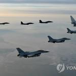 Самолёт-разведчик США пролетел над Корейским полуостровом