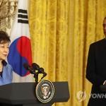 В Сеуле состоялся южнокорейско-американский саммит