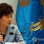 Пак Кын Хе: Наступило время для активизации совместных усилий корейского народа в целях всеобщего процветания