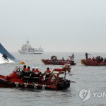 С затонувшего у берегов Южной Кореи парома спасены 368 человек, 107 пропали без вести
