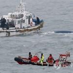 Потерпевшее крушение в Южной Корее судно полностью затонуло