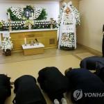 Замдиректора южнокорейского института повесился после крушения парома со студентами