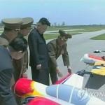 КНДР отрицает причастность к найденным в Южной Корее беспилотникам