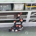 """Три члена экипажа затонувшего парома """"Сэволь"""" посмертно объявлены героями Южной Кореи"""