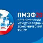 Российско-Корейское экономическое сотрудничество обсудят на Петербургском экономическом форуме