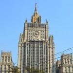 О втором раунде российско-южнокорейских межведомственных консультаций по вопросам международной информационной безопасности