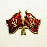 Делегация КНДР вылетела в Москву для участия в Генассамблее азиатских политических партий