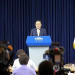 Приступил к работе комитет по подготовке к мирному воссоединению Кореи