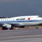 Китай запретил полеты гражданских самолетов над Украиной