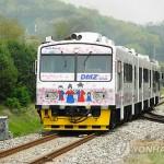 В ДМЗ можно попасть на туристическом поезде