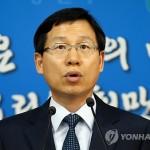 Сеул призывает Пхеньян к реальному диалогу
