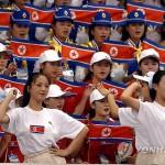 На Азиатские игры в Инчхон прибудут северокорейские болельщики