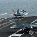 Военные флоты США, Японии и Южной Кореи начали совместные маневры