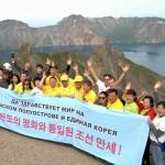 Власти КНДР начали строительство нового туристического комплекса у подножия горы Пэктусан
