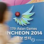 Представители НОК СК примут участие в мероприятиях, связанных с Азиатскими играми