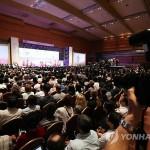 В Сеуле открылся Международный математический конгресс