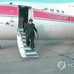 Новый самолет Ким Чен Ына