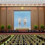 Парламент КНДР утвердил новые назначения в составе Государственного комитета обороны