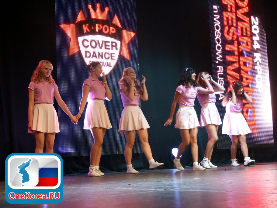 K-Pop Cover Dance Festival 2014_028