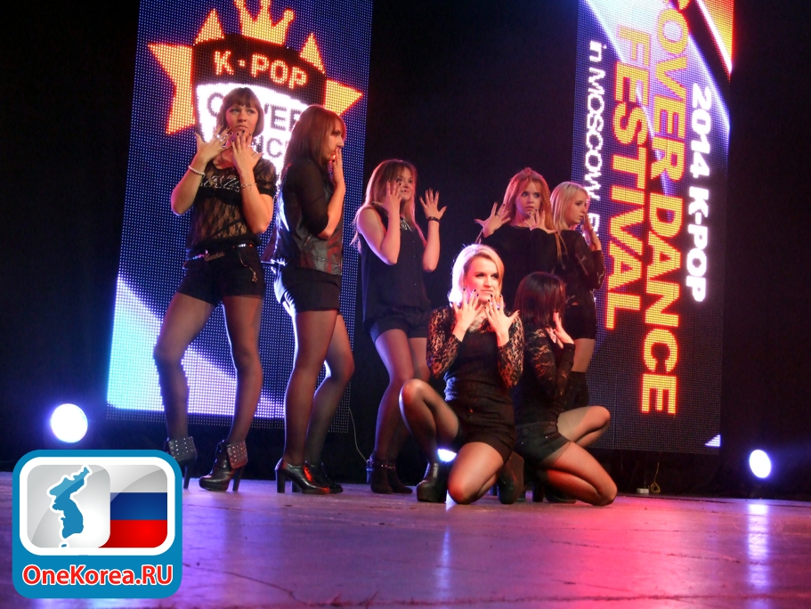 K-Pop Cover Dance Festival 2014_050