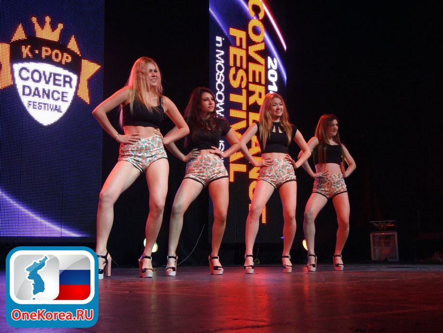 K-Pop Cover Dance Festival 2014_108