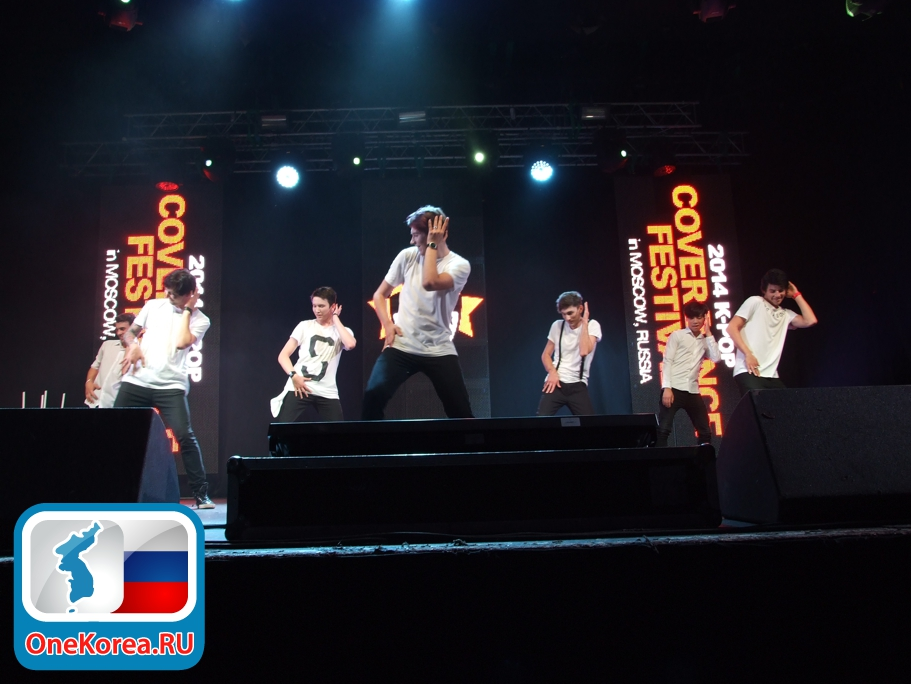 K-Pop Cover Dance Festival 2014_130