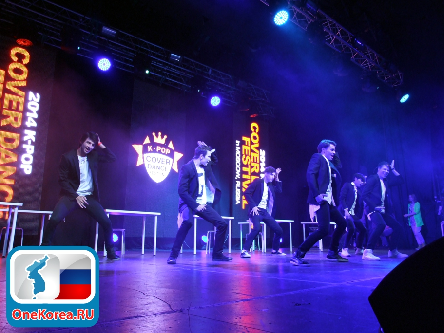 K-Pop Cover Dance Festival 2014_265